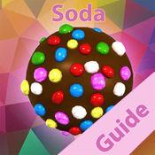指南Candy Crush Soda - 所有905的水平!LOGO
