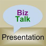 BizTalk-商务英语-简报沟通Lite
