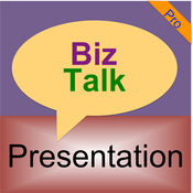 BizTalk-商务英语-简报沟通Pro