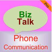 BizTalk-商务英语-电话沟通Pro