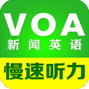 VOA美国之音慢速新闻英语