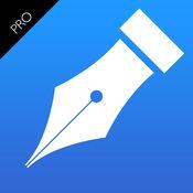 SignDocument Pdf pro ( 电子签名您所有的PDF文件和存档 )