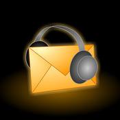 语音邮件LOGO