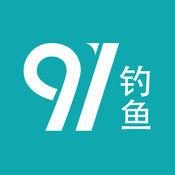 91钓鱼-钓友在直播