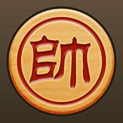 中国象棋: 人机对战单机版双人休闲益智力免费小游戏