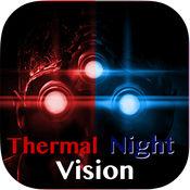 夜视摄像机增强现实:范围与生物化学LOGO