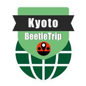 京都旅游指南地铁日本甲虫离线地图 Kyoto travel guide and offline city map, BeetleTrip metro tram JR train trip adviso