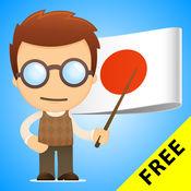 日语语法免费