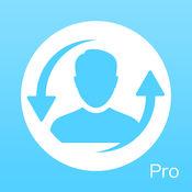 同步助手 Pro - 最好用的通讯录备份助手