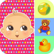 婴儿照片 - 怀孕和婴儿里程碑图片