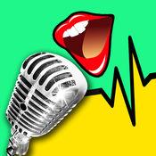 天天变声大师 - 声音特效,配音,混音,男女音色转换
