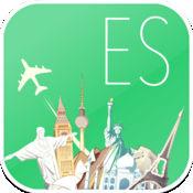 西班牙 离线地图和航班