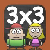 儿童数学(数学,儿童, 时间表,加,减法)LOGO
