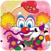 小丑马戏团着色LOGO