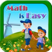 数学很容易