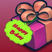 快乐的生日贺卡设计师 - 免费贺卡创造者