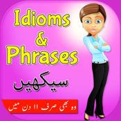 学习英语成语和短语
