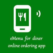 顾客手机用电子菜单, 在线订餐应用程序