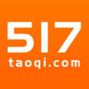 517淘气网