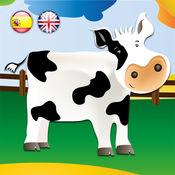 我的有趣农场的动物LOGO