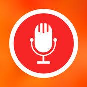 语音识别器 : 用这款听写应用将你的声音转换成文字。
