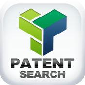 专利搜索iPad版