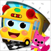 碰碰狐汽车城 :唱歌、开车和涂色小游戏!LOGO