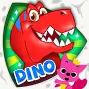 碰碰狐恐龙王国:和霸王龙一起唱歌、 发掘、玩游戏!LOGO