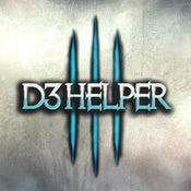 D3助手(适用于暗黑破坏神 III:夺魂之镰)