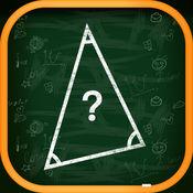 三角函数计算器 - 多功能科学计算器