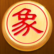 中國象棋 - 單機版殘局國際大師