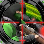 Sniper 3D (狙击手3D)