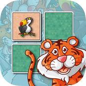 动物找到对的学习和备忘录游戏