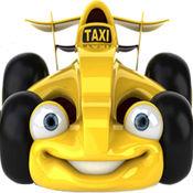 出租车计价器的数字LOGO
