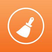 超级清理大师 - 全能系统清理工具LOGO