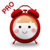 微笑闹钟 Pro - 睡眠定时 & 极简桌面时钟