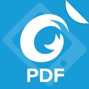 福昕PDF阅读器 - 专业PDF编辑浏览签名工具