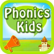 宝宝英语视频教学 - 儿童自然拼音语音教材