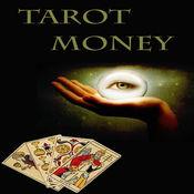 塔罗占卜-财运