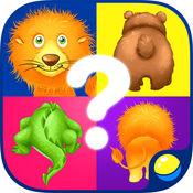 动物Flashcards - 幼儿教育游戏