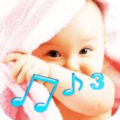 胎教音乐之宝宝成长LOGO