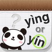 速学汉语拼音-学普通话拼音标准发音水平测试好帮手