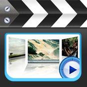 天天视频爱剪辑手机版 - 视频编辑和短视频制作神器LOGO