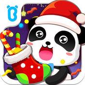 欢乐圣诞-宝宝巴士