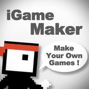 游戲制作大師(Game Maker)
