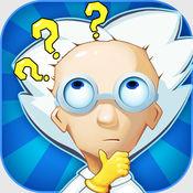脑力达人 - 史上最难的侦探智力猜词游戏LOGO