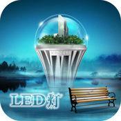 LED灯具(LED)