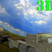 转运卡车3D陆军坦克
