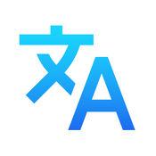 Safari浏览器网站翻译