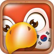 学韩文: 常用韩语会话,韩国旅游必备 - Bravolol